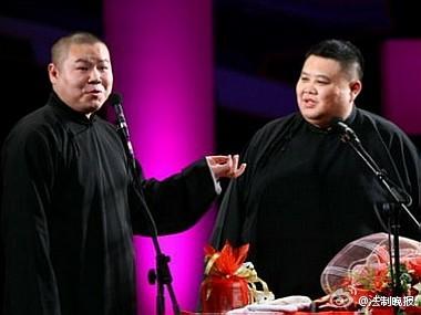 岳云鹏、孙越节目被曝将登春晚
