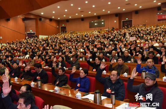 政协湖南省第十一届委员会第四次会议选举大会现场。