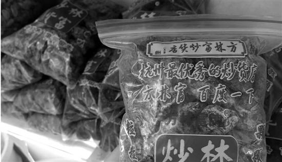 方林富武林店局部产物还在用老包装,由于炒栗子的人手缺乏,没有人手去堆栈取