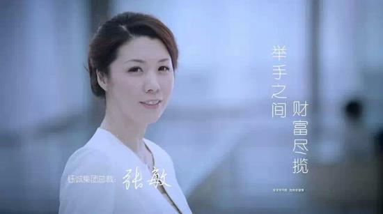 """丁宁曾""""奖励""""给张敏5.5亿元"""