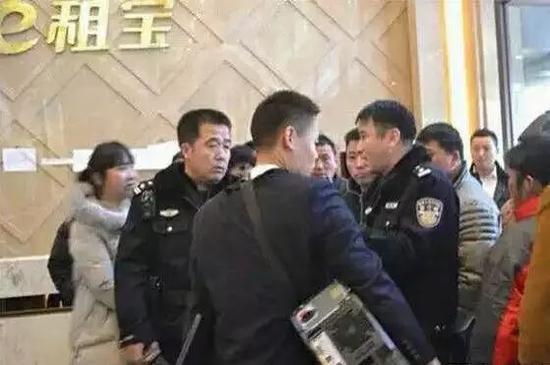 警方进入e租宝公司调查