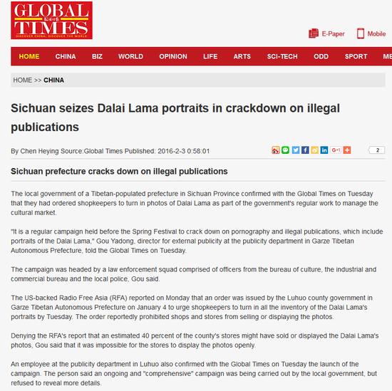 环球时报:四川甘孜州命令商人上交达赖画像
