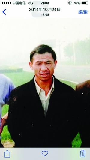 邵河 1959年出生,河南上蔡人,可能在南京的某一处工地打工。如果你曾经见过邵河,请联系快报热线96060。