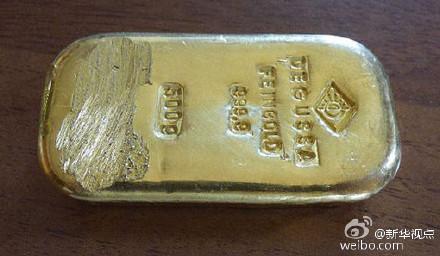 德国女人捡到的金条