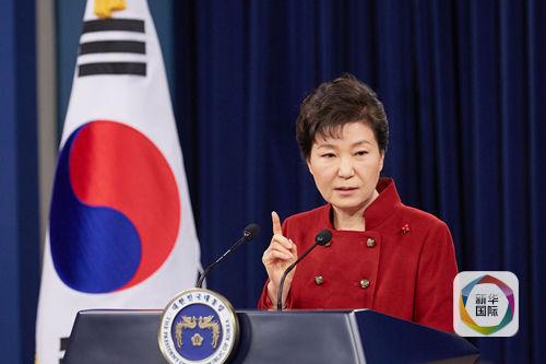 韩国总统朴槿惠1月13日在总统府青瓦台发表对国民谈话,表示将开展一切外交努力,促使国际社会以不同以往的方式应对朝鲜核试验。(韩国青瓦台总统府提供,新华社发)