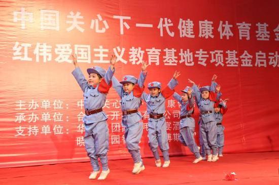 2015年11月6日,北京,中国关心下一代健康体育基金会红伟爱国主义教育基地专项基金启动仪式举行。 视觉中国 资料图