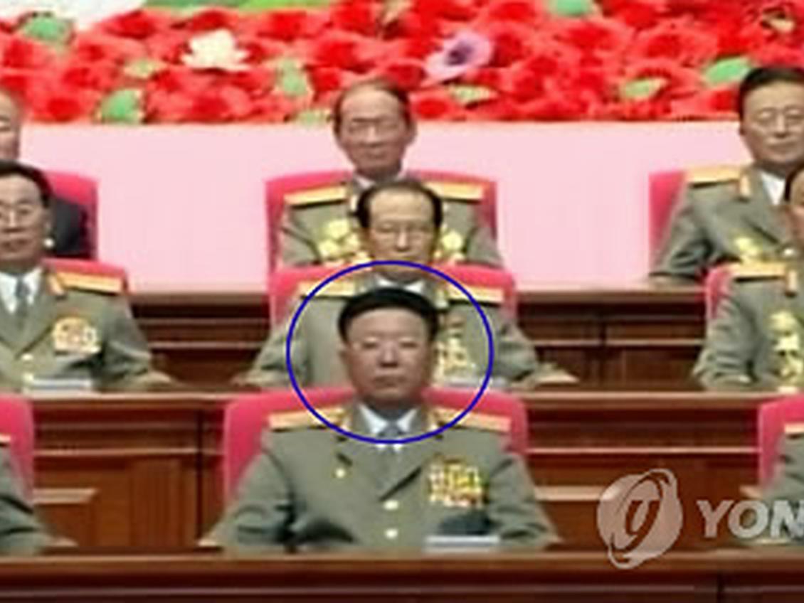 当时韩联社的报道还特地标出了一次会议中的李永吉。