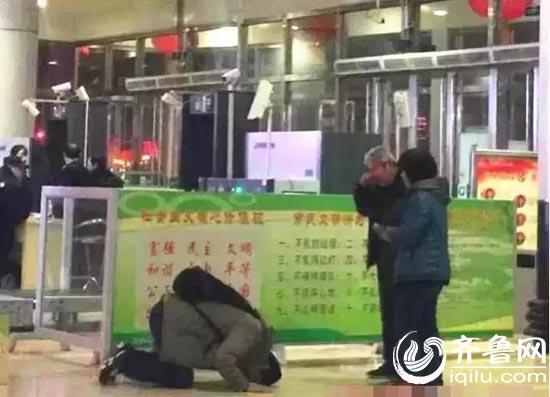 淄博男子火车站跪别父母误车的照片在网上热传