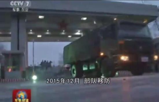 第27集团军的军部位于河北省省会石家庄市。图为部队移防。