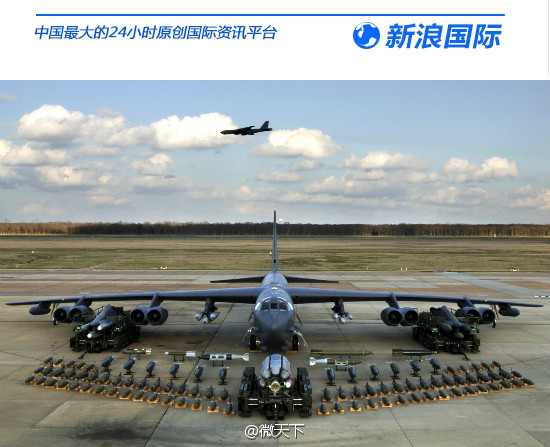 资料图:B-52