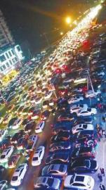 春节期间自贡城区的拥堵状况(自贡市公安交警支队供图)