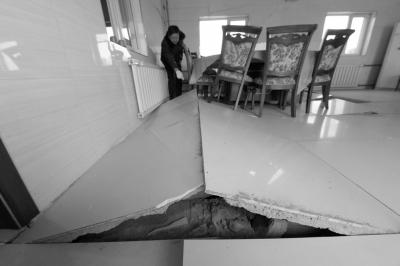 办公室内的地砖多处翘起。