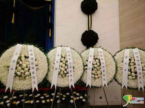 阎肃同志遗体告别仪式在八宝山举行。