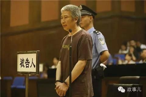 肖绍祥受审
