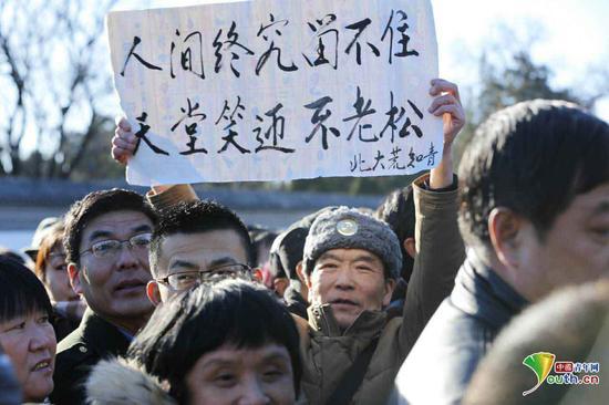 上千群众自发送别阎肃。中国青年网记者 张炎良 摄