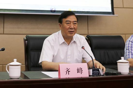 山西新闻出版广电总局局长齐峰 ...