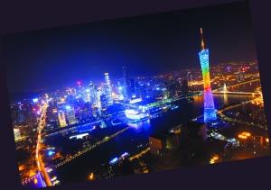 夜景中的广州塔。
