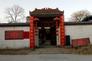 【河南】贫困村捐资20万扩建宗祠