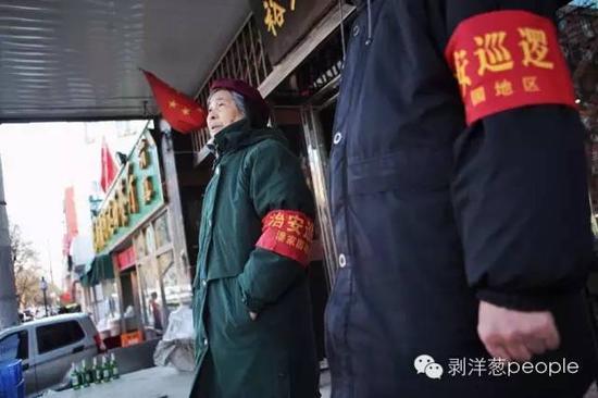 旭日大众。拍照:新京报记者王嘉宁