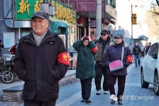 朝阳群众。摄影:新京报记者王嘉宁