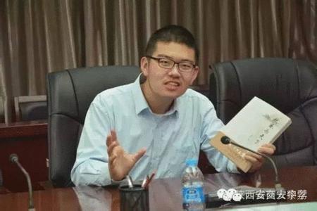 """""""史学奇才""""林嘉文自杀时,刚满18岁。"""