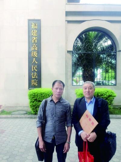 012年,刘广智(右)和许金龙三哥一同前往福建省检察院提交申诉书
