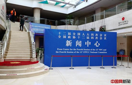 2016年2月27日,北京,位于梅地亚中心的2016全国两会新闻中心对记者开放。中国网记者 陈维松 摄