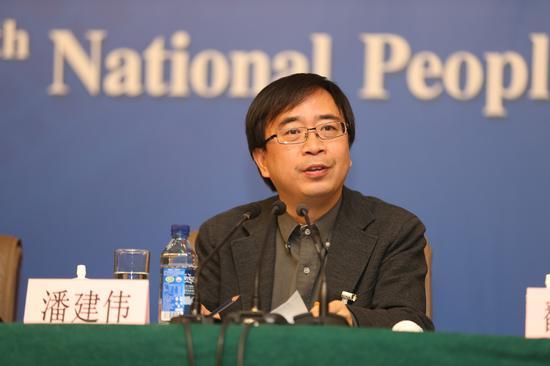 全国政协委员、中国科学技术大学常务副校长潘建伟院士