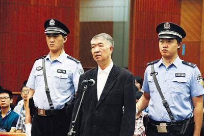 沈培平在北京市一中院受审