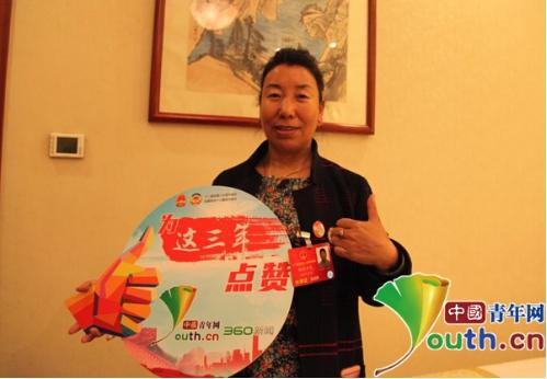 西藏代表格桑卓嘎为这三年点赞。中国青年网记者 李延兵 摄