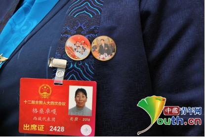 西藏的基层代表、拉萨市城关区纳金乡塔玛村党支部第一书记格桑卓嘎带着总书记胸章参加全国两会。中国青年网记者 李延兵 摄