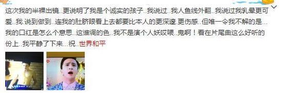 http://n.sinaimg.cn/news/transform/20160306/3MSZ-fxqafhk7453499.jpg