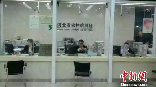 邯郸市一农村信用社营业网点内堆满了现金。 网络截图 摄
