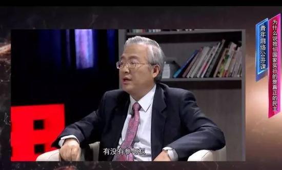 北京本国语大学党委布告韩震
