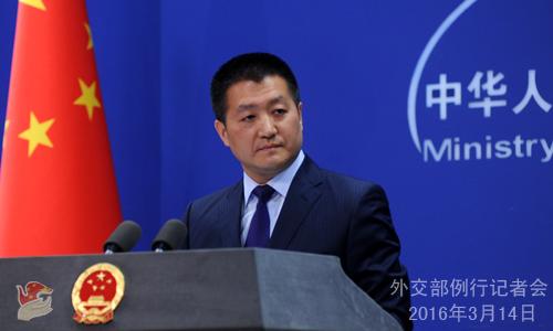 2016年3月14日外交部发言人陆慷主持例行记者会