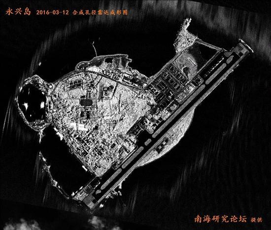 今年3月12日的永兴岛雷达成型图