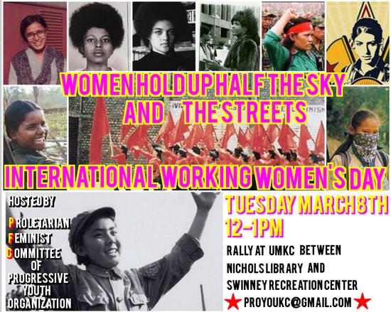 美國青年組織示威反對特朗普 打出毛主席語錄(圖)10