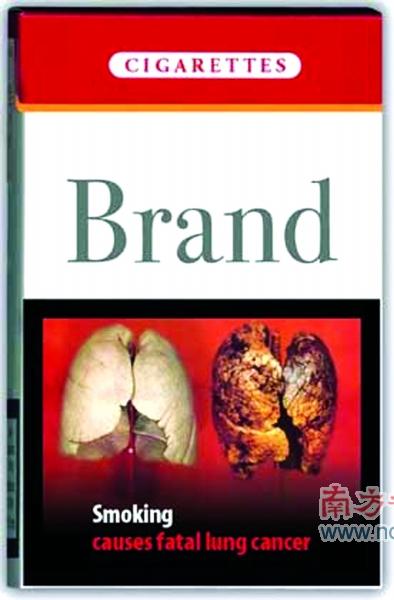 国外烟盒上印的警示图标。资料图片