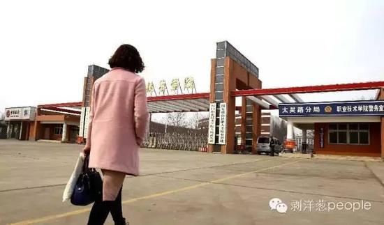 2月底,王娜娜去周口职业技术学院询问情况