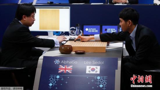 """""""阿尔法围棋""""(AlphaGo)机器人与韩国棋手李世石的五番棋第五战"""