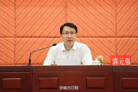 郭元强任珠海市委书记 前任李嘉1天前落马