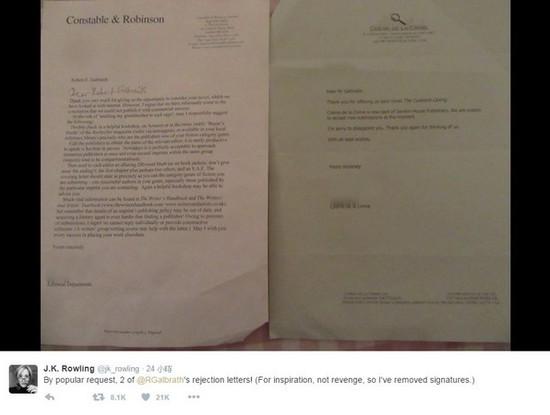 J.K.罗琳曾经在2012年出版《临时空缺》,最开始也隐瞒自己的真实身分。