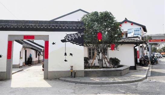 杭州上城区南星街道馒头山社区,整治好的民房让人眼前一亮。本报记者胡元勇摄