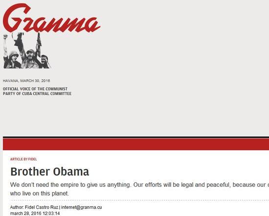 """卡斯特罗文章的标题是""""奥巴马兄弟""""。"""