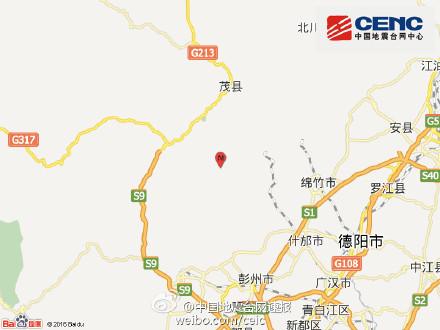 (中新网)彭州市发生3.1级地震 震源深度12千米-彭米网