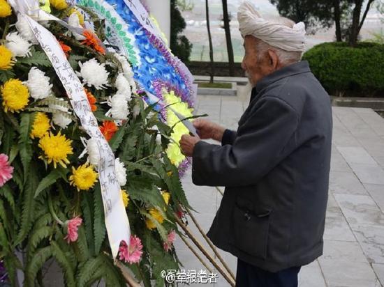 91岁老兵刘福昌
