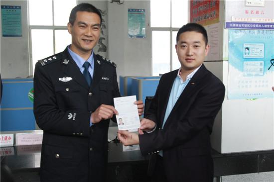 """刘海峰(右)拿到首张""""一次有效往来台湾通行证"""""""