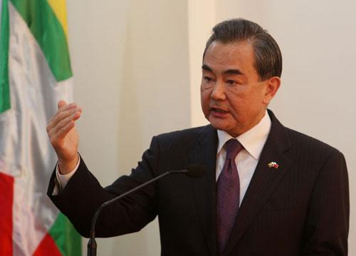 王毅:置信中缅互利协作在新时代将获得更大开展