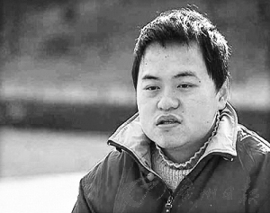 魏永康承受记者采访 材料图