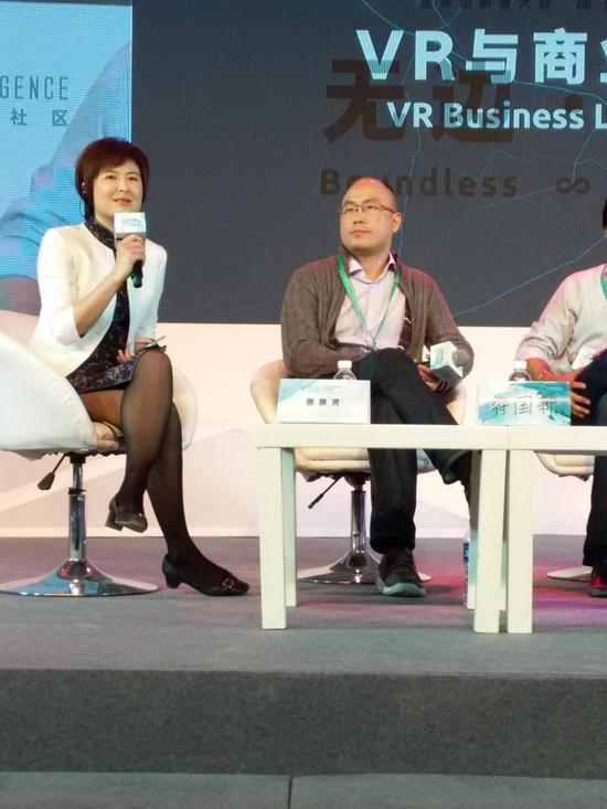张泉灵加入VR峰会
